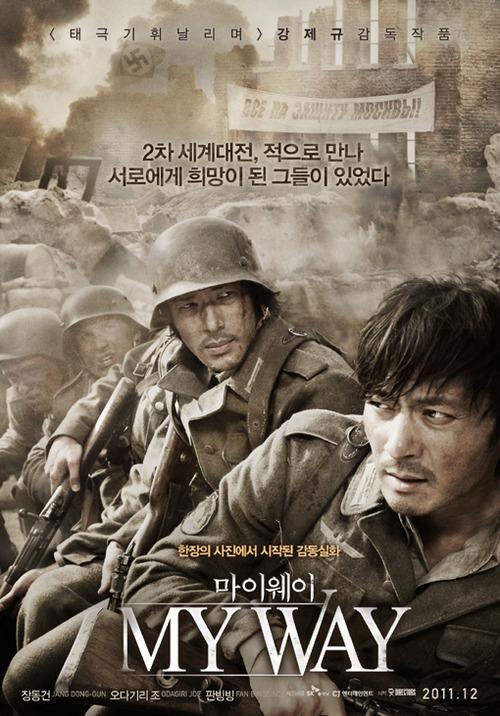 20111123-My-Way